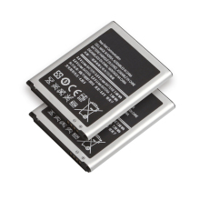 Mobile phone battery lithium ion for Samsung i8150 i8552 i9082 i9250 i9260 s2 s3 s4
