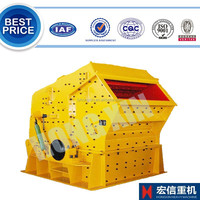 heavy equipment jaw crusher used stone crusher plant for sale