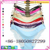 High Quality Nylon Lace No MOQ Ladies Seamless Underwear