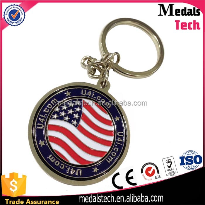 Souvenir 2017 New Design 3D Embossed Logo Metal Key Ring For Tourist