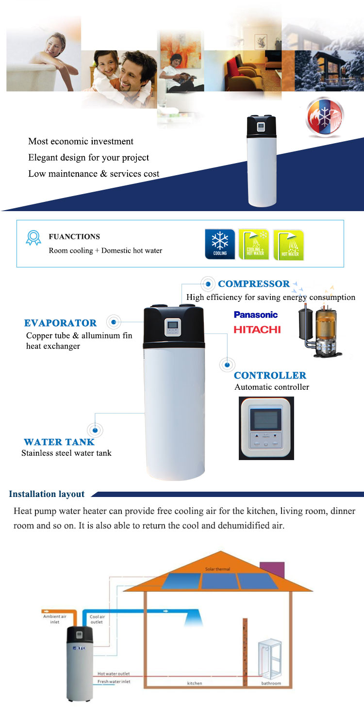 hybrid all in one heat pump hot water heater