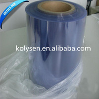 laminated white rigid PVC/PE Film for packing medicine