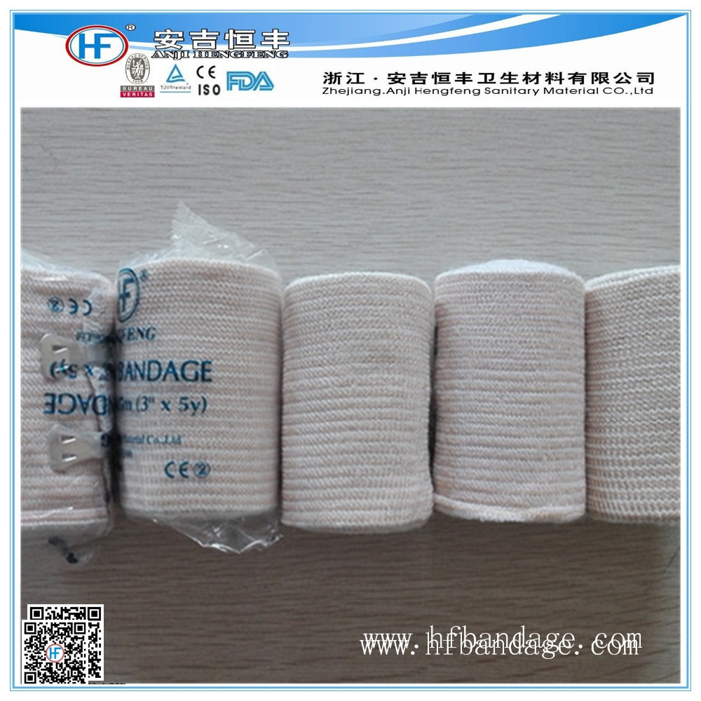 HEALTH MEDICAL HF H1 High elastic bandage