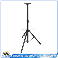 Pro Audio Tripod Plastic Connector Metal Speaker Stand