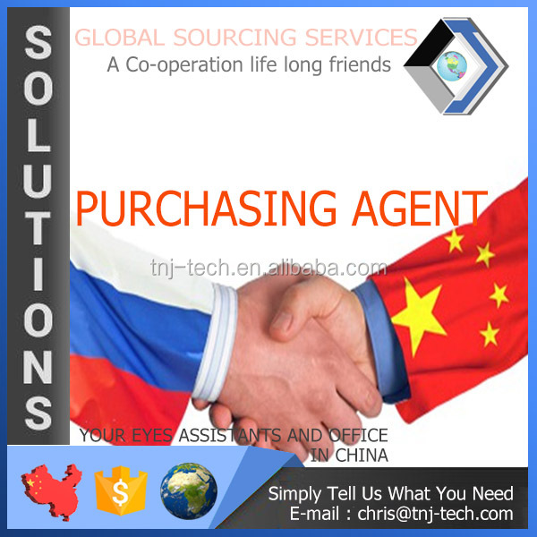 Electronic Products purchasing agency service from CHINA