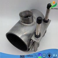 For water/gas/oil pipeline Factory High Quality Supplier stainless steel pipe fitting/PE pipe repair sleeve