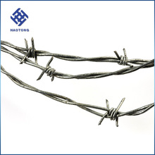 Factory price barbed wire weight per meter
