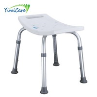 cheap frameless shower commode chair plus for adults