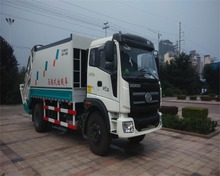 Good quality china 10 ton dump tipper garbage truck for sale