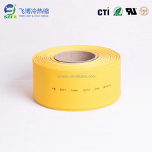 adhesive lined double wall flammility heat shrink tube