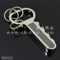 Personal design metal key shaped key ring with laser logo