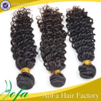 Precious shedding free wave 100% virgin raw cheap brazilian hair weave