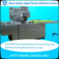 Small Manufactuering Machines Chew Gum Paper Box Automatic Packing Machine Price in India