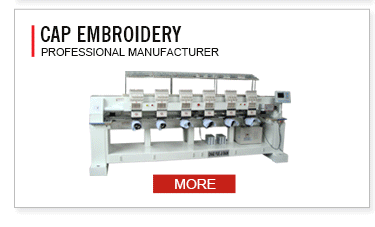 12 head flat computerized embroidery machine prices with 12 needle