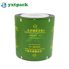 Alibaba made in china laminating pouch food packaging plastic poly roll film