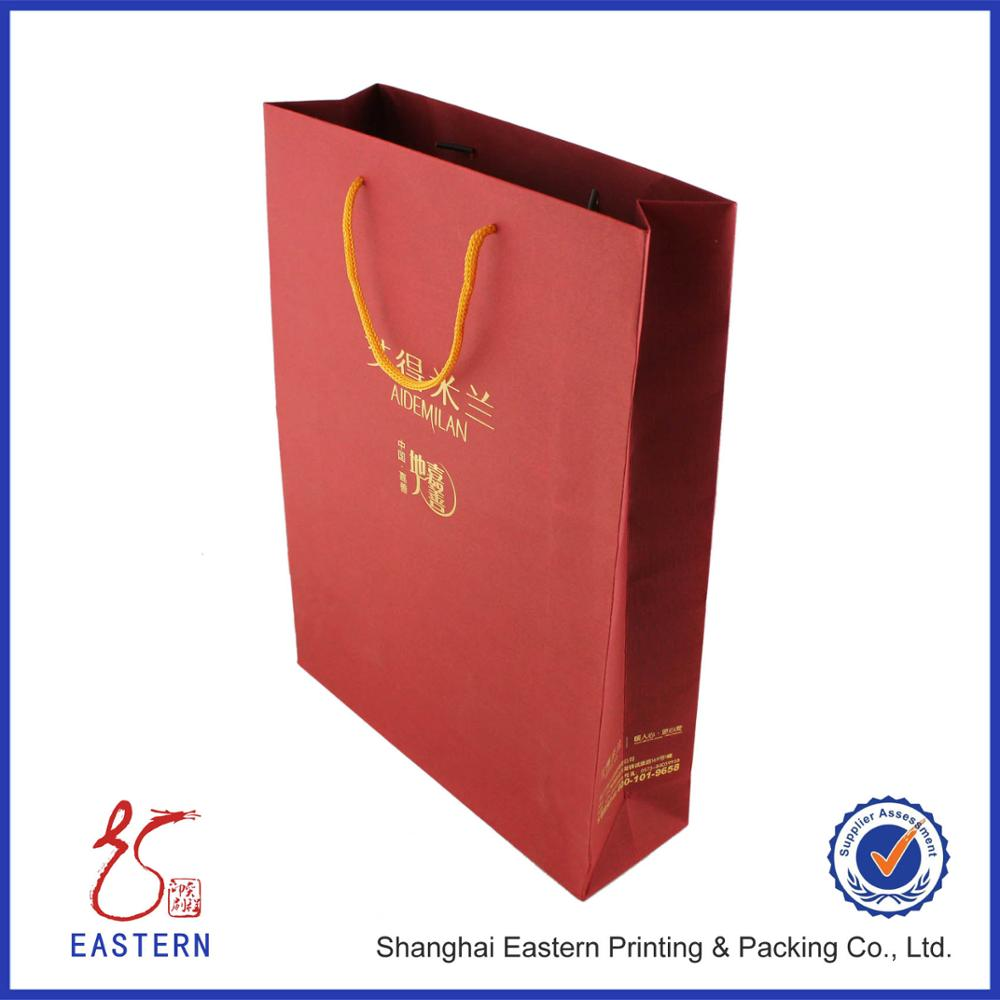 Customized Paper Packaging Bag With Your Own Logo