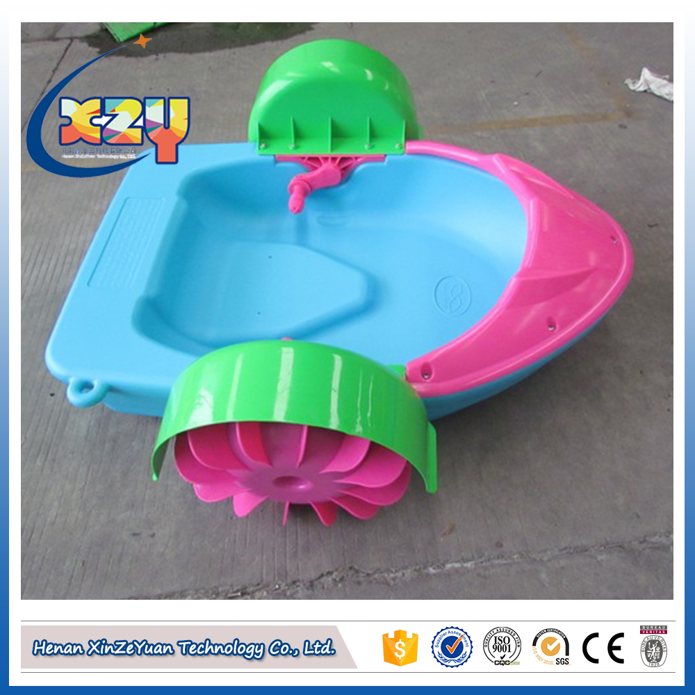 2017 new style! Boats for sale,Kids hand paddle boat,Used pedal water boats for child