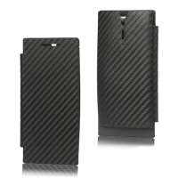 Replacement Stripes Pattern Back Housing with Front Leather Case for Sony Xperia S LT26i Black