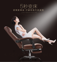 hot sale leather king throne office chair ,office chair parts-j86