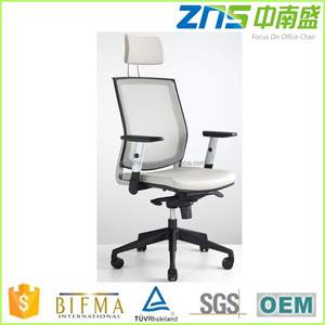 912A-02 mid back up and down back office chair components