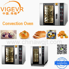Gas Digital Halogen Oven Convection Oven Turbo Oven Countertop Oven Cooker , CE, 220V
