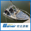 Gather High Quality Reasonable Price Alibaba Suppliers Boat Hull Aluminum