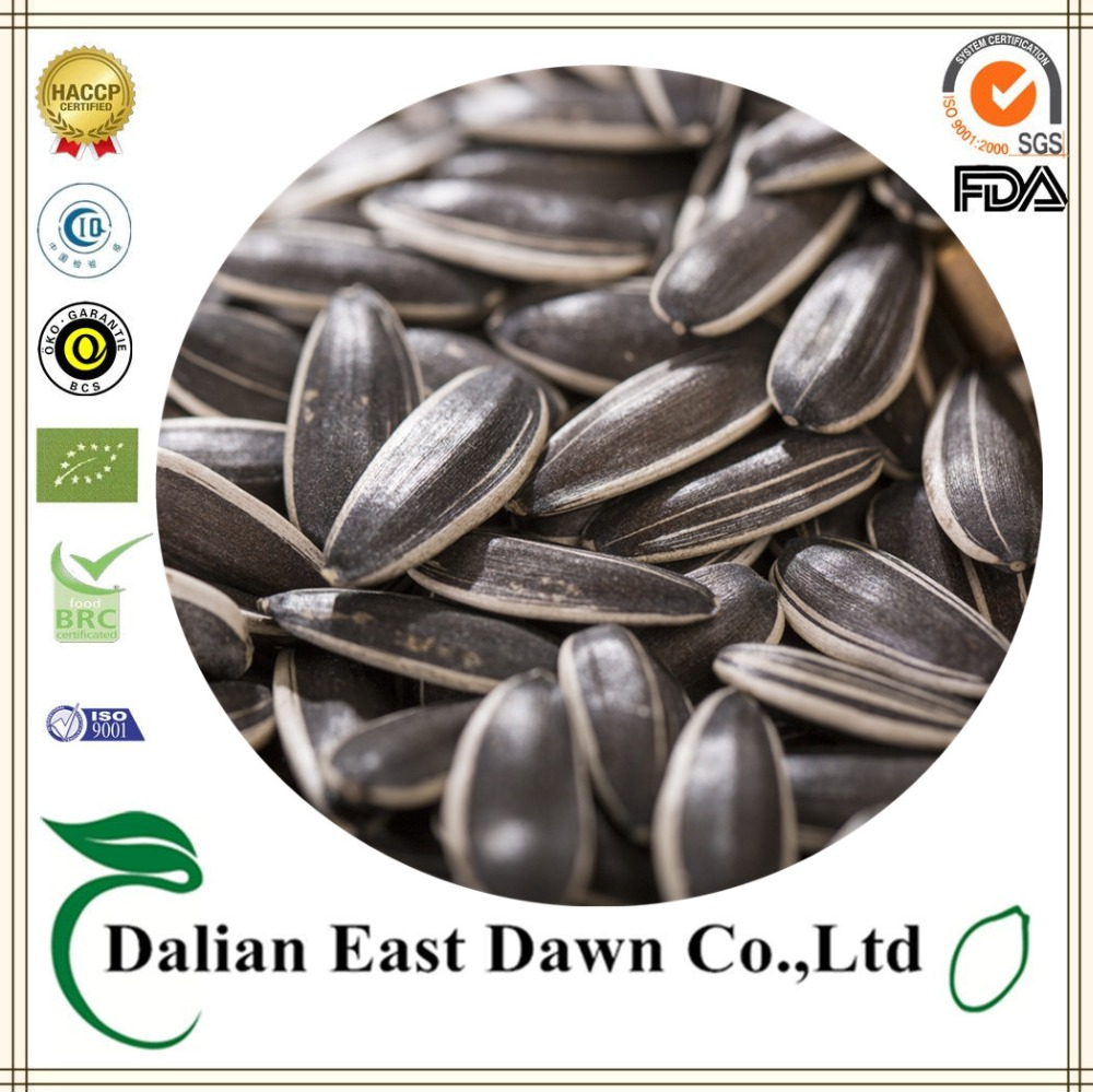 Online Shopping Hong Kong Oil Sunflower Seed Ton Price