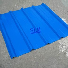 China Supplier No.4 No.1 Skin Pass PE Coated Black Painted color coated steel coil galvanised corrugated roof sheets