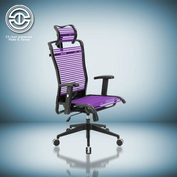 Adjustable Armrest Rubber Band Chair Buy Rubber Band