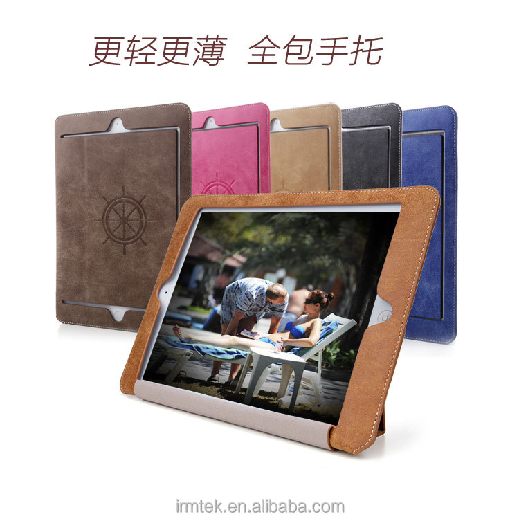 High quality For Ipad Luxury and Ultrathin Frosted material Case Protector for Ipad mini1 2 3