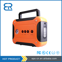 High Pressure steam car washer Portable Lithium Battery Power Car Washer