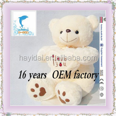 2015 alibaba best supplier cheap beige plush teddy bear