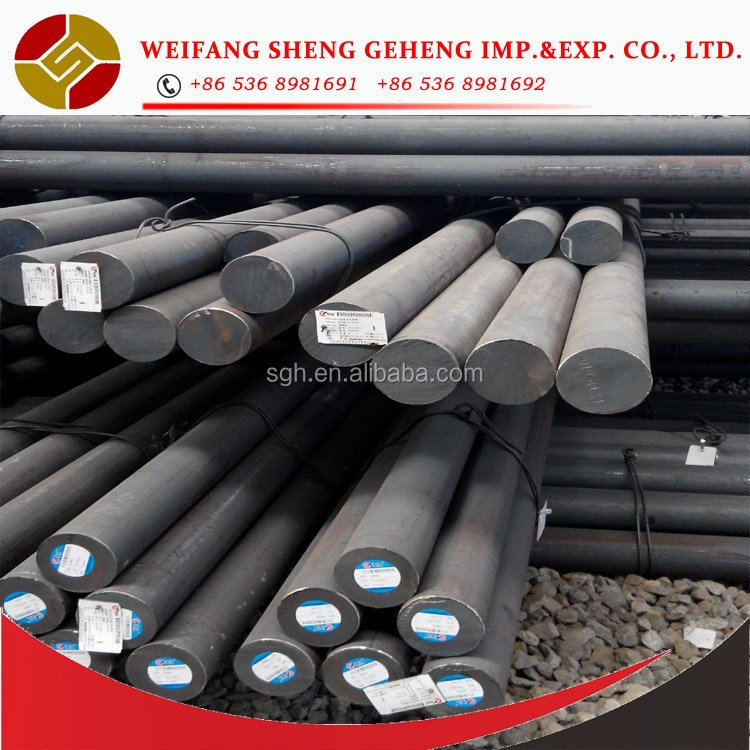 C45 Steel Round Bars specification hardness