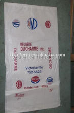 Professional Customized cheap bopp laminated pp woven sugar bag , PP woven bag