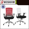 Eoropean hottest Unique Design PU Lacquer Soft Back Mid- Back Office Chair