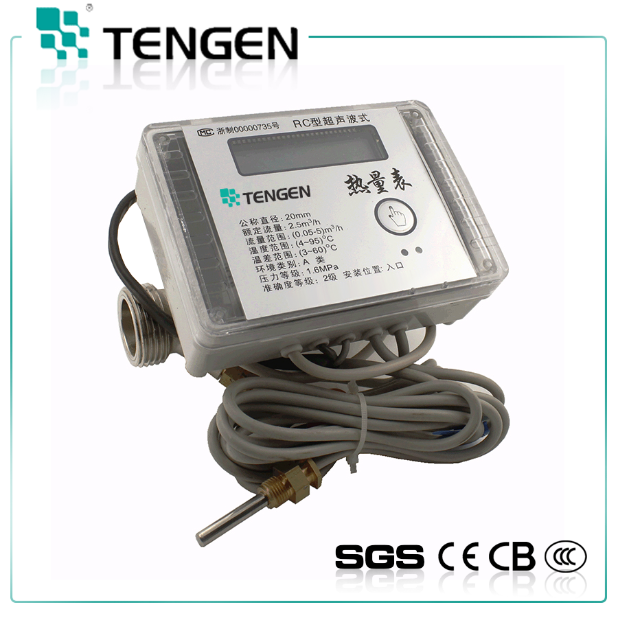 IP68 Ultrasonic Digital Heat energy Meter