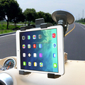 "Universal Vehicle Adjustable Windshield Suction Mount Cradle For iPad Air ePad XOOM and 7-10"" Table PC"
