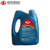 High quality base stocks and additives fully synthetic nano engine oil