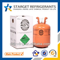 Mixed Refrigerant R407c for sale