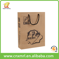 2016 Free Shipping christmas paper bag,Happy New Year christmas paper carrier bags shop