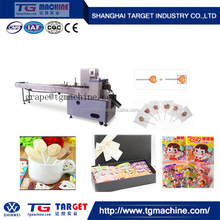 Shanghai High Quality Ball Lollipop Bunch Wrapping Machine for Sale