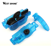 WEST BIKING Chain Cleaner Bicycle Tool Cycling Bike Repair Tools Wash Machine Brushes Scrubber Chain Cleaner Wash Bicycle Tools