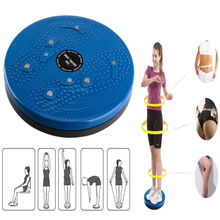 2017 Hot sale massage foot waist twisting disc,New model waist twister,Convenient body building balance trainer