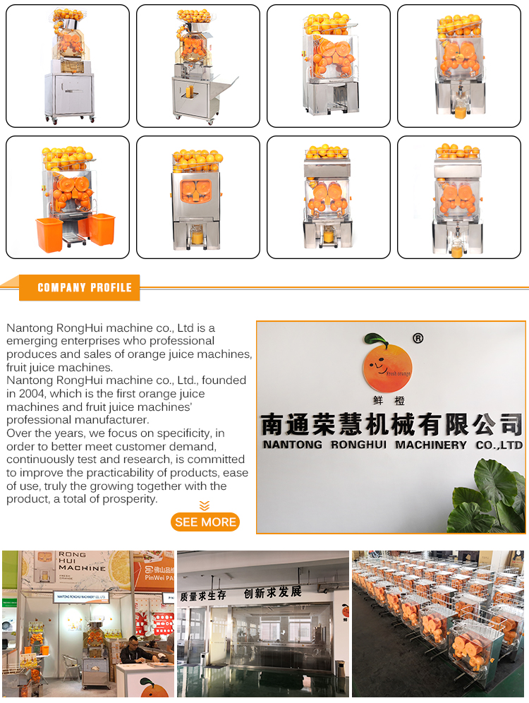 Manufacture High Quality Factory Juicer Extractor