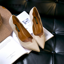 Ladies elegant high heels yiwu shoes market women's dress shoes 2017