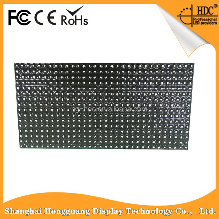 Top level hot sell government display rental led display