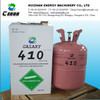 low cost high quality r410a refrigerant price from Guangzhou China