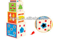 Shape Sorting Cube,Wooden Pyramid, Multi-purpose