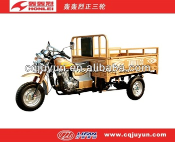 China Cargo Tricycle Made in China/Loading Tricycle HL175ZH-A01