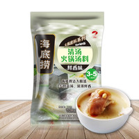 Chicken Seasoning flavour with best soup condiment